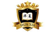 hua-xia-华夏-Unviversal Edu Centre Sdn Bhd